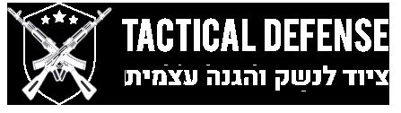 Tactical Defense